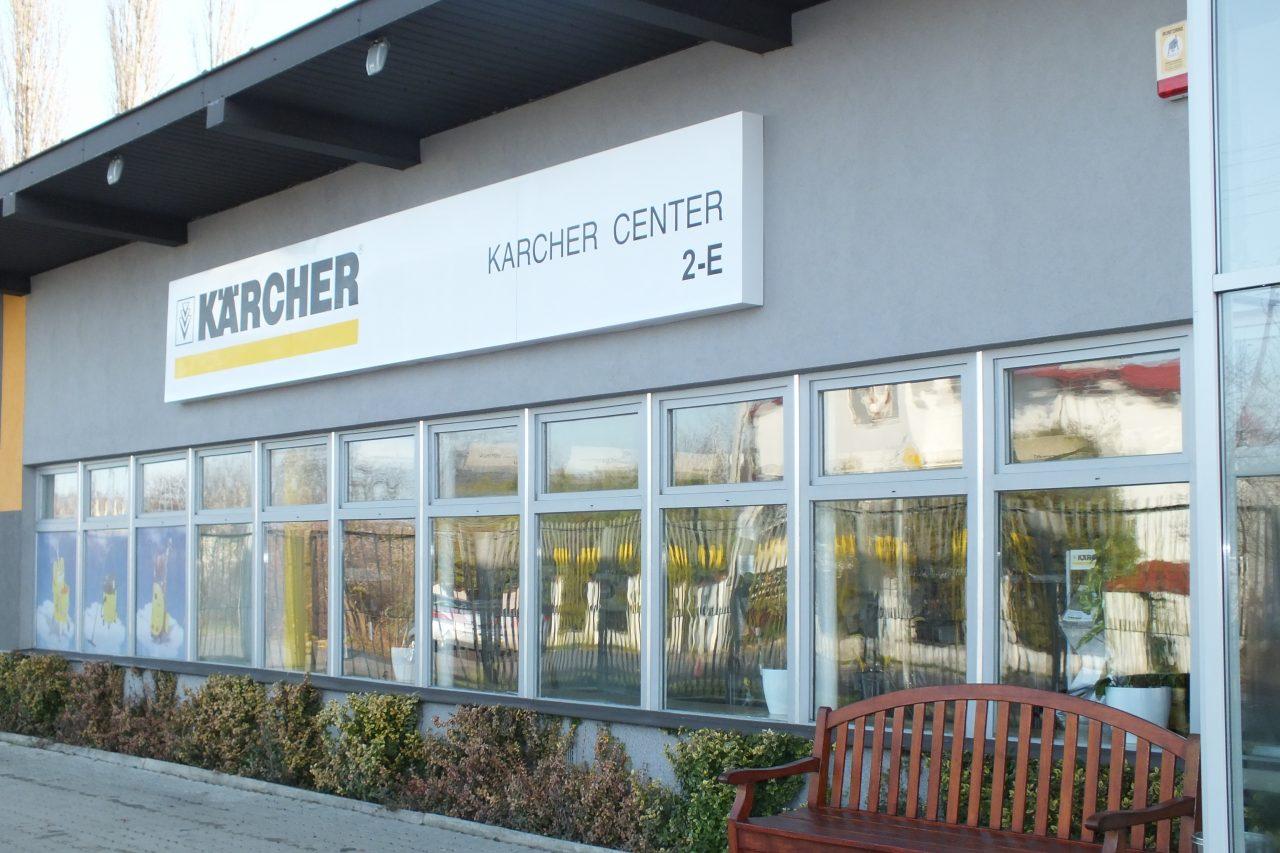Otwarcie Karcher Center ul. Wrocławska 11, 2013 rok